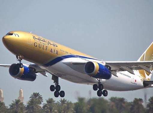 Gulf Air Cheap International Flights Business Class More Webjet