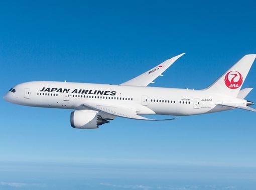 Japan Airlines Cheap International Flights Business